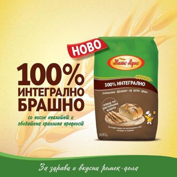 Жито Лукс  100% интегрално брашно со збогатена нутритивна вредност 1кг