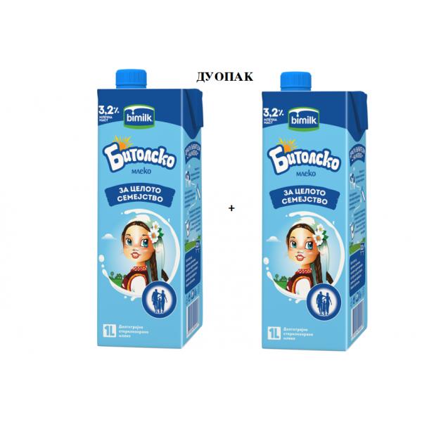 Бимилк Битолско млеко 3.2% 1л ДУОПАК