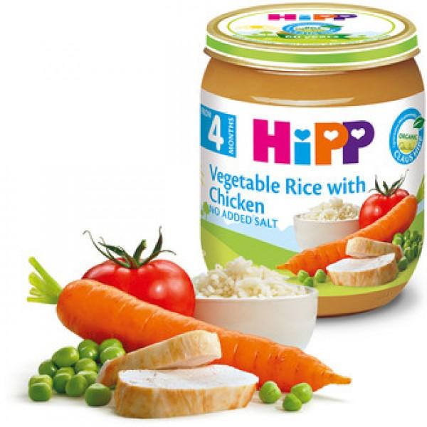 HIPP   Кашичка за бебиња со зеленчук, ориз и пилешко 125гр
